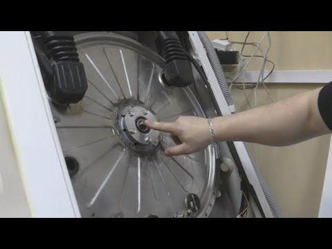 Замена фланца барабана, подшипников в стиральной машине Ардо