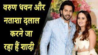 Varun Dhawan's Girlfriend Natasha Dalal' Is wedding on the cards