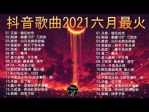 202120212021  105C