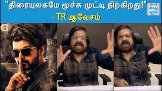 t-rajendar-speech-about-ott-release-hindu-tamil-thisai