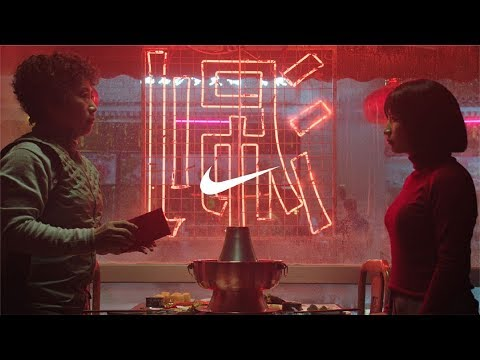Lunar New Year The Great Chase Nike Youtube