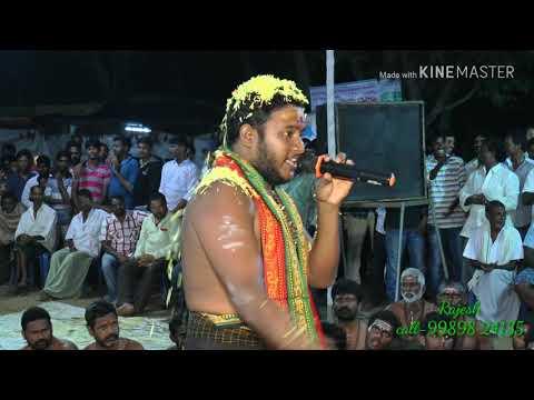 ambajipeta Rajesh swami ayyappa bajana in perupalem ramalayam petam