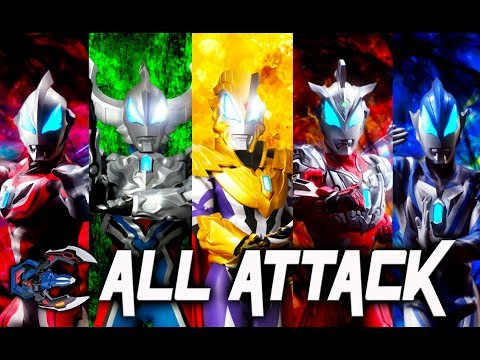 ULTRAMAN GEED ALL ATTACK !!