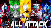 Ultraman Geed All Form Youtube