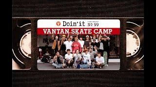 VANTAN SKATE CAMP - DOIN' IT [VHSMAG]
