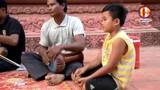 កាត់ត្រើយ វង់ភ្លេងប្រពៃណីរបស់លោកគ្រូ ហៀម - ភ្លេងការ _ khmer wedding song