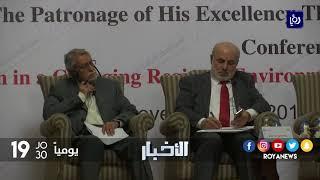 مؤتمر يناقش أثر تطورات الإقليم على علاقات الأردن بتركيا وإيران - (5-11-2017)