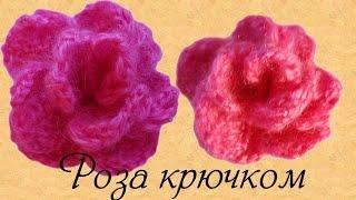 Вязание крючком для начинающих  Объёмный цветок роза(Вязание крючком для начинающих. Объёмный цветок роза. В этом видео я покажу, как связать объёмный цветок..., 2016-01-11T17:51:38.000Z)