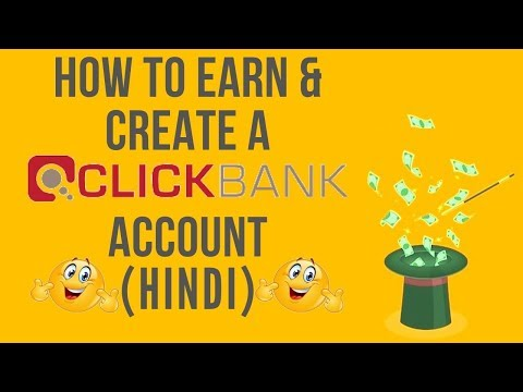 How to create a clickbank affiliate marketing account with earning tips in Hindi (2019