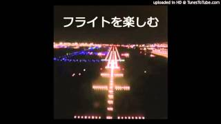 日本航空株式会社 ✈ Japan Airlines - A Weekend In Tokyo 東京の週末