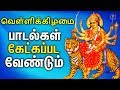 Amman Power Full Songs Best Tamil Devotional Songs mp3