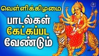 Amman Power Full Songs Best Tamil Devotional Songs