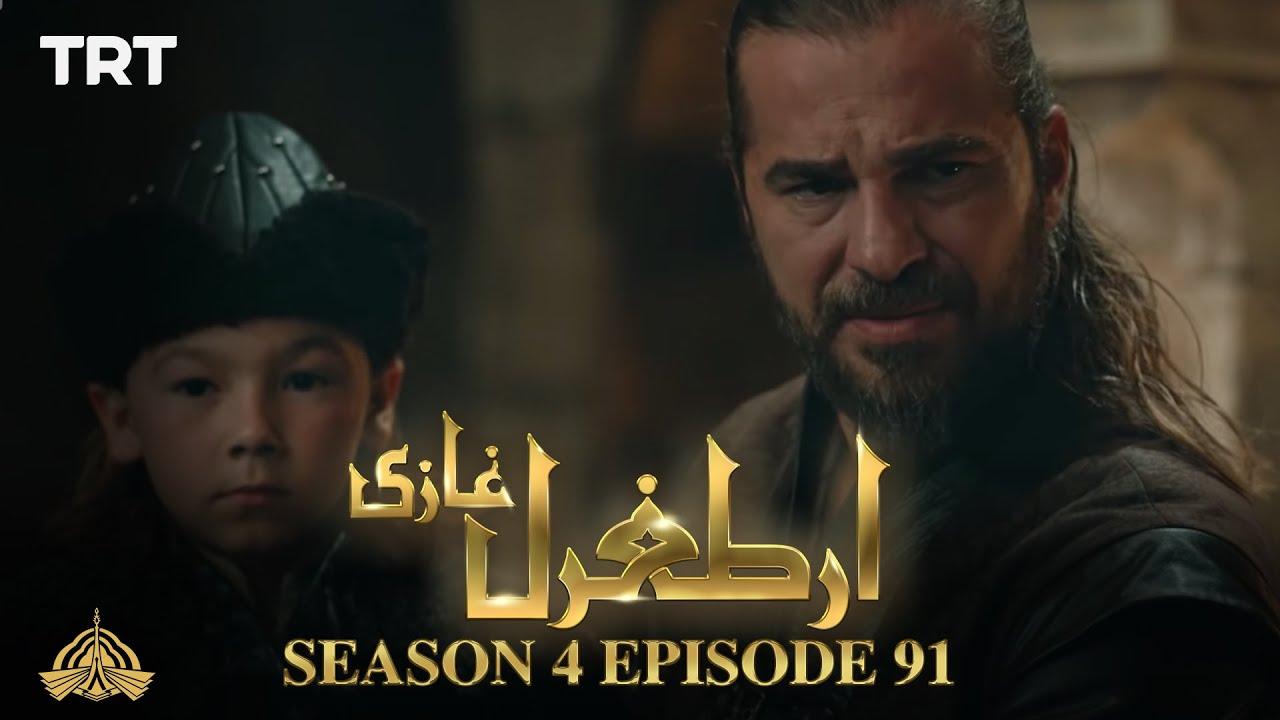 Download Ertugrul Ghazi Urdu   Episode 91  Season 4