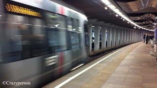 RET Metro SG3 in station Stadhuis Rotterdam op lijn D naar De Akkers