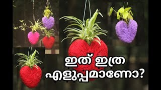 creative easy way to hanging pot with oyasis