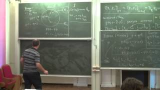 Lecture 2 | Associators, Grothendieck-Teichm?ller group and flat connections | A. Alekseev
