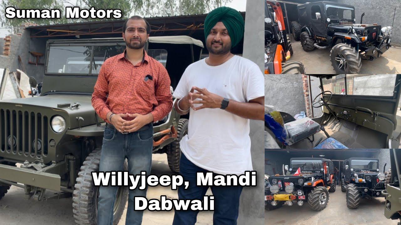 Modified | Willys Jeep | Left Hand  Drive | Mahindra Engine | Suman Motors , Mandi Dabwali