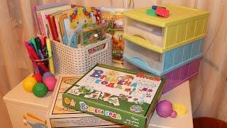 Порядок в шкафу. Организация хранения детского развивающего материала.