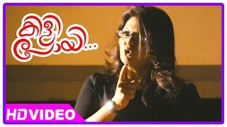 Kilipoyi Malayalam Movie | Scenes Aju Varghese Abuses Sandra Thomas | Asif Ali