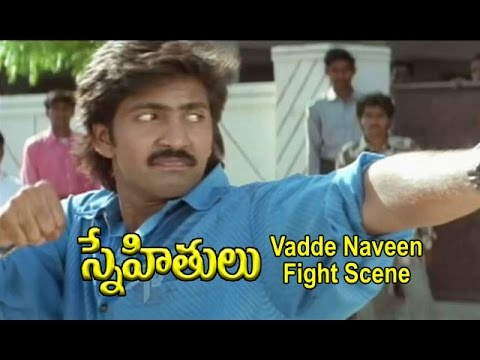 Snehithulu Telugu Movie | Vadde Naveen Fight Scene | Sakshi Shivananad | Raasi | ETV Cinema
