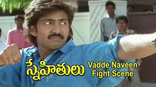 Snehithulu Telugu Movie | Vadde Naveen Fight Scene | Sakshi Shivananad | Raasi | ETV Cinema