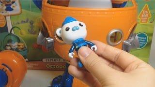옥토넛 옥토팟  장난감 놀이 Disney Octonauts Octopod & Gup Toys Playset おもちゃ Дисней юниоров Игрушки 라임튜브