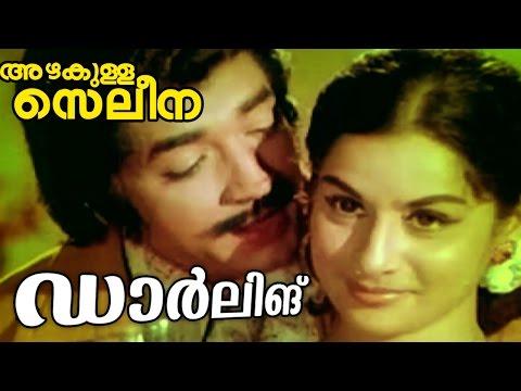 Darling Darling...   Azhakulla Saleena   Superhit Malayalam Movie Song