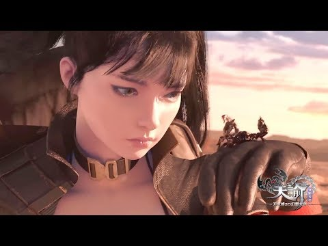 Top 5 Epic China Games Vs Movie Cinematic Trailer 2018 - 2019