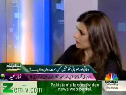 Islamabad Se 8 August 2013 8th August 2013) Full Show on CNBC News Pakistan