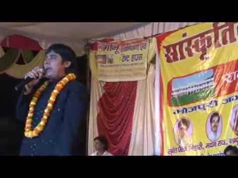 Sunil chhaila Bihari live so