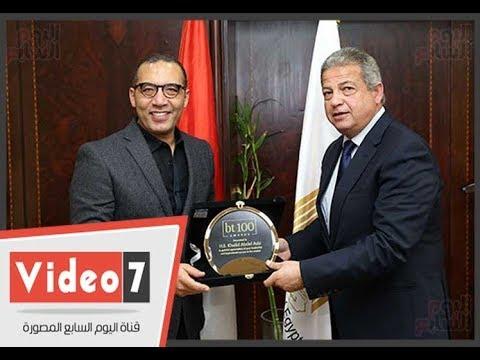 اليوم السابع وبيزنس توداى تكرمان وزير الشباب بعد إطلاقه صندوق دعم الرياضة  - 17:22-2018 / 2 / 22