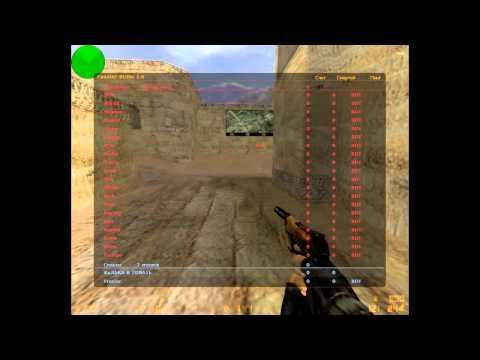 Как играть в Cs 1.6. с против ботов(1 против 5 )