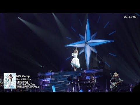 水瀬いのり『Inori Minase LIVE TOUR BLUE COMPASS』ダイジェスト