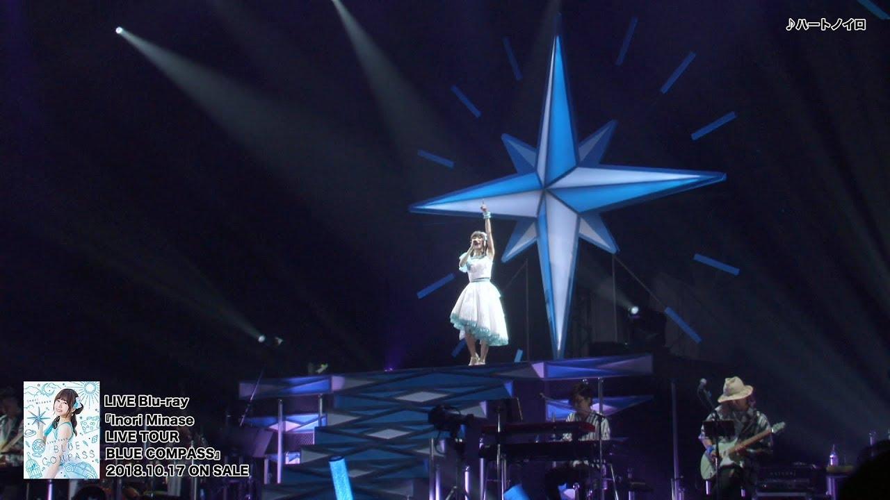 CDJapan : Inori Minase Live Tour Blue Compass Inori Minase