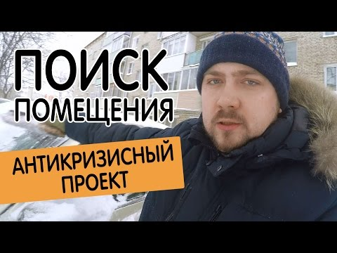 Жёлтые страницы Москвы: фирмы