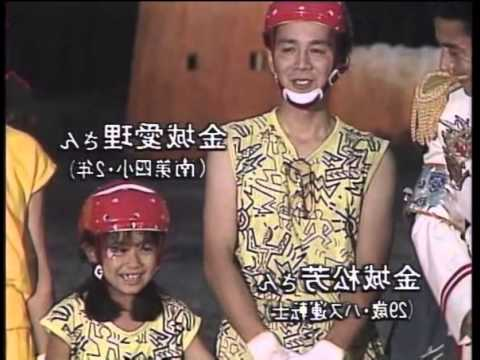 Most Extreme Elimination Challenge MXC   326   Career Day   White Collar vs  Blue Collar
