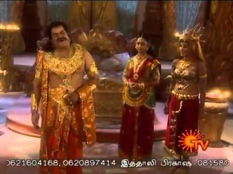 Ramayanam Episode 88