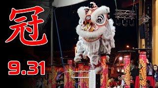 2015 Lion Dance Competition - 新加坡拉丁馬士民眾俱樂部龍獅團