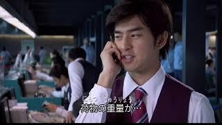 オレ様ロマンス The 7th Love 第24話