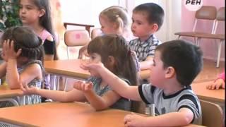 Марий Эл: Обучение татарскому языку в медведевском детском саду