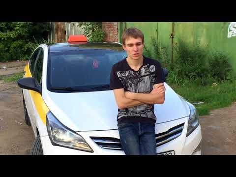 """ИП в Такси. Выгодно? Яндекс Такси """"подсаживает"""" водителей на ИП."""