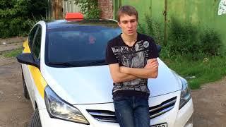 ИП в Такси. Выгодно? Яндекс Такси 'подсаживает' водителей на ИП.
