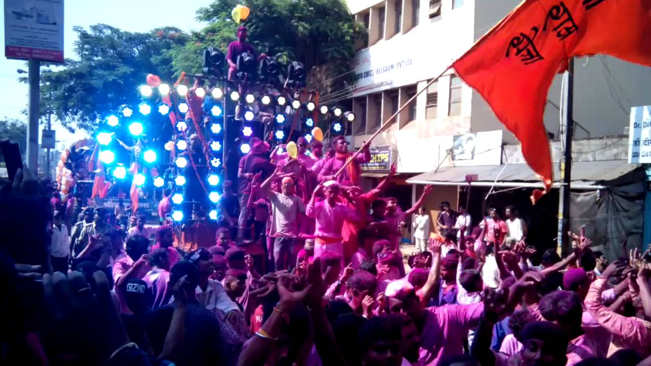 belgaum ganesh visarjan 2015  VIGNAHARTHA SOUND & FRIENDS LIGHT EFFECT  ANGOL