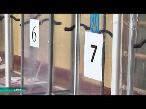 Телеканал Новий Чернігів: Порядок на виборах| Телеканал Новий Чернігів
