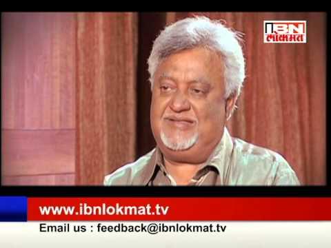 Great Bhet - Namdeo Dhasal (Promo)