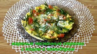 Жареные чесночные стрелки с яйцом и помидором. Roasted garlic arrows with egg and tomato.