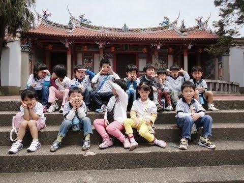 TEACHING IN TAIWAN: 1.CLASS ROOM