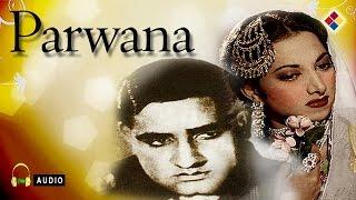 Papi Papiha Re | Parwana 1947 | Suraiya | KL Saigal | Suraiya .