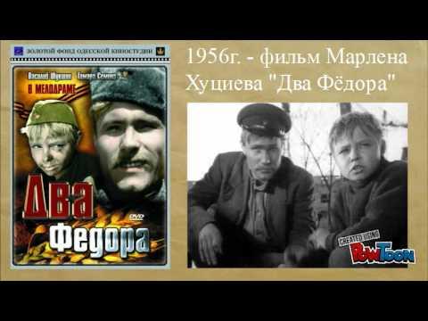 Василий Шукшин - биография и творчество