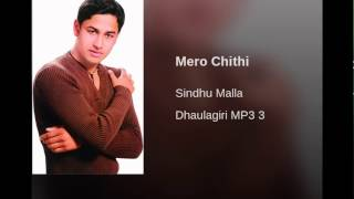 Mero Chithi